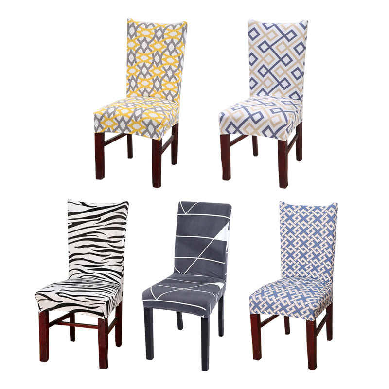 Kitchen Chair Cover Stretch office chair Slipcovers for Armchairs dining  seat covers for computer chairs Spandex Chair Covers 1P