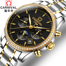 2018 Promotion Real Genuine Carnival Men Watch Automatic Mechanical Stainless Steel Mens Diamond Waterproof Luminous Function