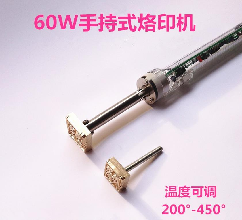 220V 60W Adjustable Temperature Constant Electric Iron Welding Soldering Iron Solder stamp machine leather embossed LOGO mold 936 soldering station 220v 60 65w electric soldering iron for solder adjustable machine make seals tin wire solder tip