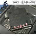 Frete Grátis! para bosch 10 pcs/lot auto ic 30344 automotive chip hqpf-64