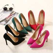 Fashio Stilettos Womens Shoes High Heels 12CM High Heels black Shoes Pumps Women Heels Sexy Pointed Toe Wedding Shoes For Woman