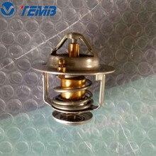 21200-16A00 высокий качественный термостат для Nissan Bluebird для малышей с принтом «Скорпион» 06
