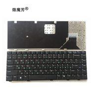 Russian Black New RU Laptop Keyboard For ASUS Z99J Z99D Z99M Z99H W3000 Z99HE A8E Z99Je