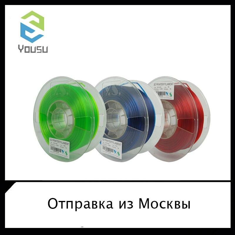 Plastique de filament de YOUSU PETG/PLA/ABS/FLEX/NYLON pour l'imprimante 3d/1 kg 340 m/diamètre 1.75mm/expédition de moscou