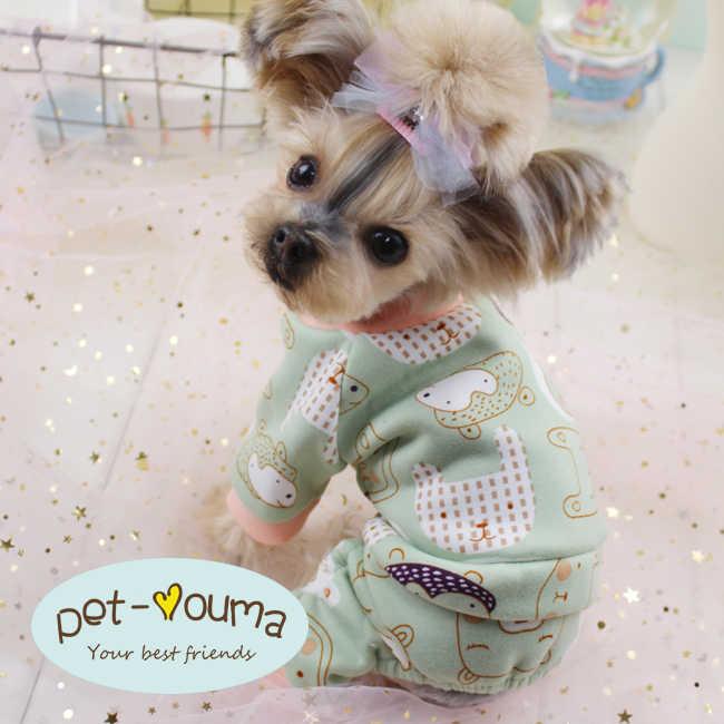 Kawaii Cat Dog Pet Clothes Clothing Chihuahua Yorkie Maltese Pajamas  Jumpsuits Animals Fleece Puppy Kitten b13a1b643