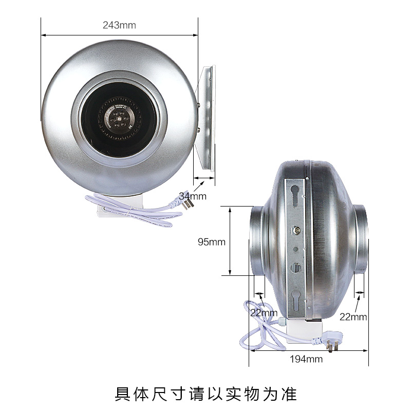 4 metal circular ducted fan inline duct fan kitchen extractor ventilation system exhaust fan centrifugal blower 100mm 220v