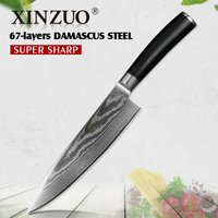XINZUO 8 inch Chef Knife Gyuto Knife Japanese VG10 Damascus Knives Kitchen Stainless Steel Blade Butcher Knife with G10 handle