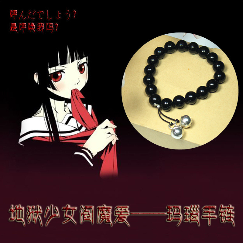 Top 10 Most Popular Enma Ai Black Brands And Get Free