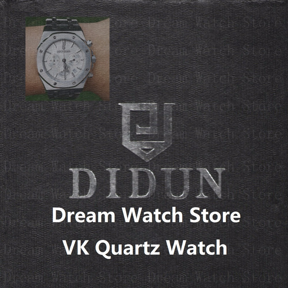 DIDUN Watch Mens Watches Top Brand Luxury Quartz Wristwatch Waterproof Minimalist Wristwatch With Stainless Steel Bracelet didun watches men luxury brand watches mens steel quartz watches men diving sports watch luminous wristwatch waterproof