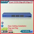 TS6126P 24 порт 10/100 + 2 rj45 + 2 Гига SFP Гига Smart 24 v POE Коммутатор, веб-управляемых, Vlan, QOS