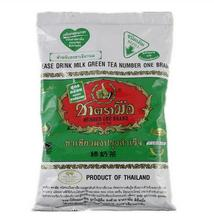 2bag 100% Classic Thailand imported hand labeled green tea bag 200g milk tea top taste good quality free shipping