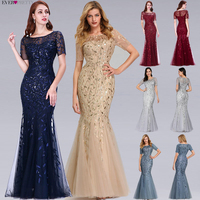 Plus Size Saudi Arabia Prom Dresses 2019 Ever Pretty EZ07707 Short Sleeve Lace Appliques Tulle Mermaid Long Dress Party Gowns