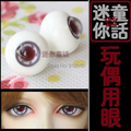 BJD Куклы Стеклянные Глаза 16 мм, 18 мм Светло-Фиолетовый Зрачок Глаза SD MSD YOSD 1 Pair GA6