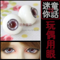 BJD Doll  A Glass Eyes 16mm,18mm Light Purple Pupil Eyes SD MSD YOSD 1Pair GA6