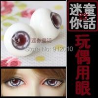 BJD Doll Szklankę Oczy 16mm, 18mm Jasny Fiolet GA6 Uczeń Oczy SD MSD YOSD 1 Pair