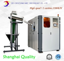 pet bottle blowing mold machine,2 cavities high speed,plastic bottle machine,with elevator,CE
