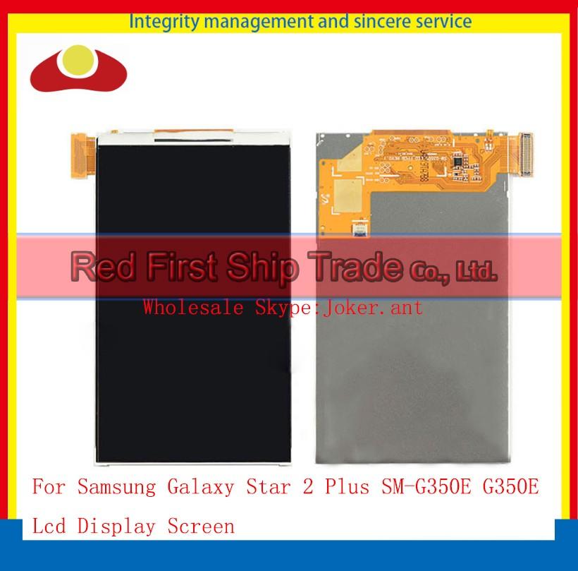 G350E LCD