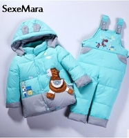 HOT Sale Kids Cartoon Baby Children Boys Girls Winter Warm Down Jacket Suit Set Thick Coat