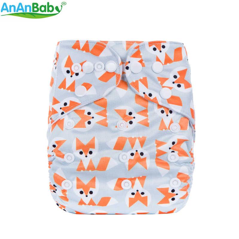 8504d7cda876 Новое поступление AnAnBaby тканевый подгузник многоразовый детские моющиеся карманные  подгузники высокого качества серии S