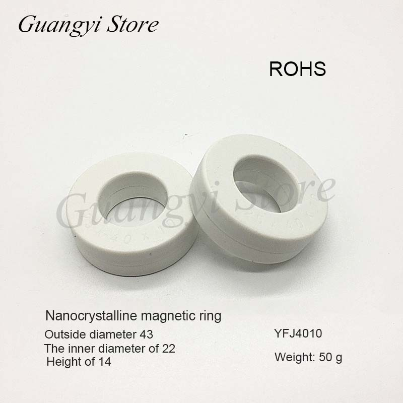 10pcs Amorphous Transformer Ultrafine Crystal High Inductance Nanocrystalline Core Magnetic Ring 25 40 10