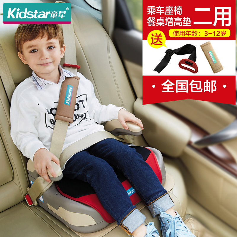 Child car seat cushion in 3-12 years old baby car seat simple and portable ewa przyborowska child labour and demographic transition in thailand