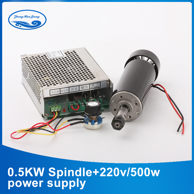 цена на CNC Spindle 500w Air Cooling Spindle Motor ER11 DC Motor +500w 110v/220v Power Supply Air Cooled Motor for Diy Milling Machine