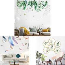 Nordic Ins Wind Wall Stickers Sofa Background Wall Decoration Wall Painting Room Decoration vinilos decorativos para paredes