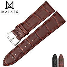 MAIKES New Arrival Soft Genuine Leather Watch Strap stainless Steel  Buckle Sweatband Wrist Watch Band стоимость