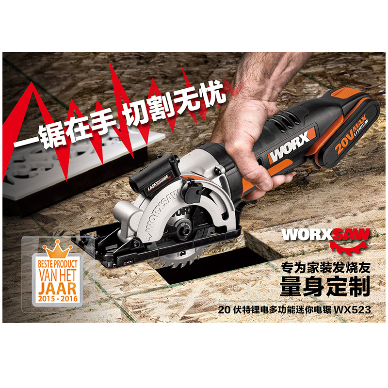 WORX 20V Circular Saw Household Desktop Dual-use wood/metal/PVC/ BRICK hand saws with 1 battery worx 20v circular saw household desktop dual use wood metal pvc brick hand saws with 1 battery