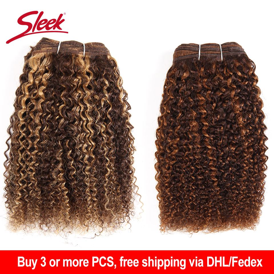 Sleek Afro Kinky Weave Curly Hair 1 Piece Only Ombre Brazilian Human Hair Weave Bundles Deal #P4-27 #P4-30 Remy Hair Extension