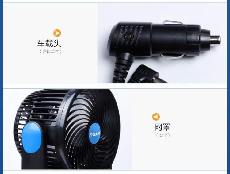 fan-505ZD12V1T AND fan-506ZD24V1T all (5)