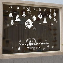 Merry Christmas Removable DIY Wall Stickers Shop Window Stickers