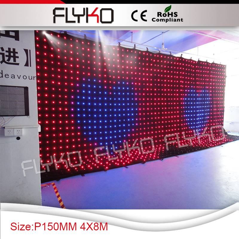 free shipping p150mm led video curtain for light stage dj booth cheap dj equipment in stage. Black Bedroom Furniture Sets. Home Design Ideas