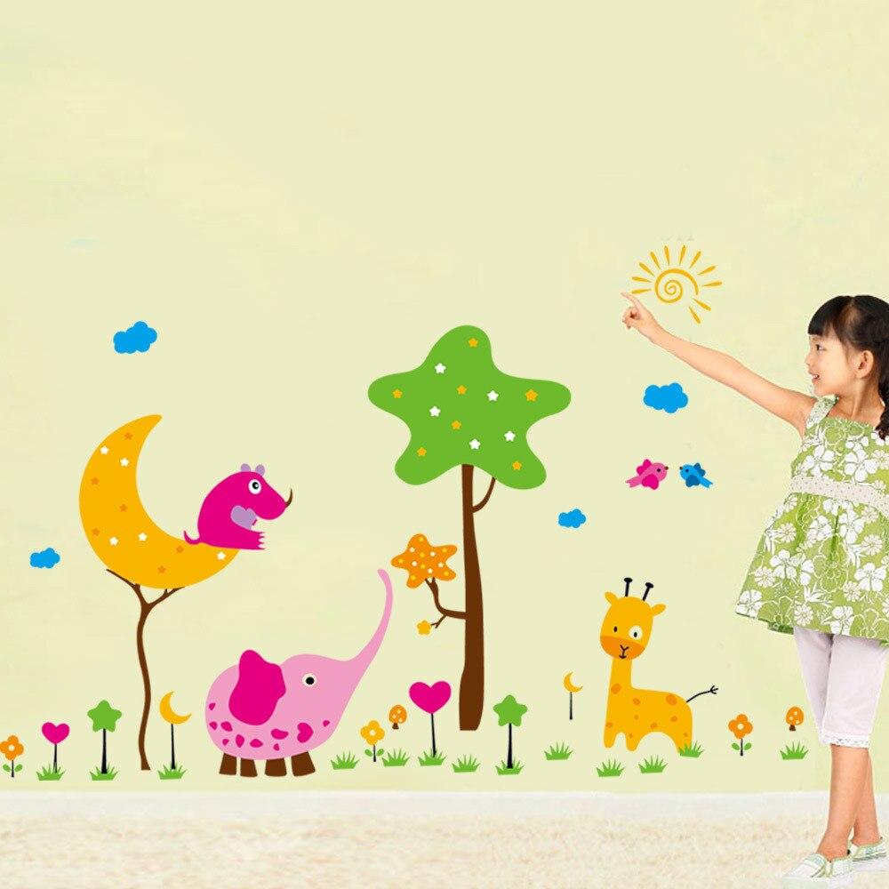 DSU Cartoon Elephant Jungle Wild Tree Animals DIY Vinyl Wall ...