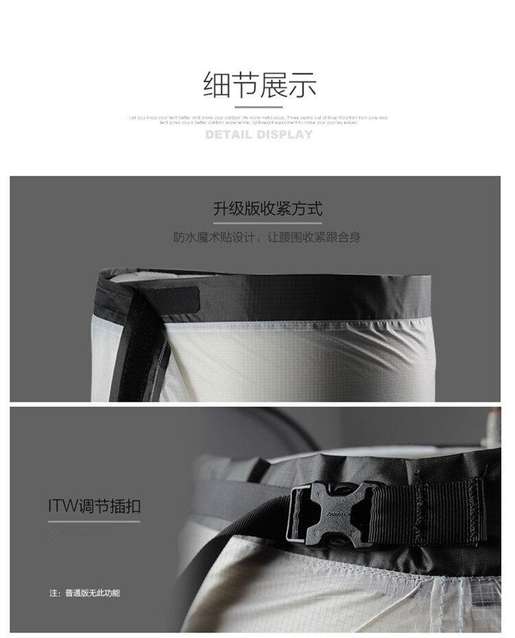 China skirt skirt Suppliers