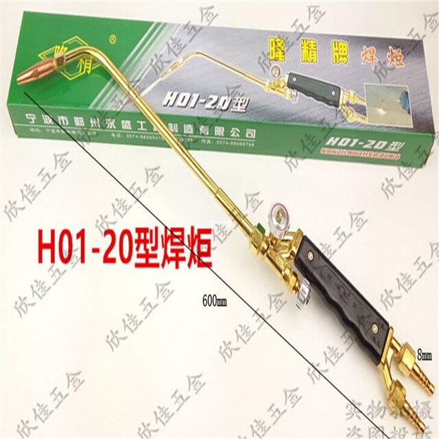 H01-20 oxy-acetylene oxy-propane welding torch cutting torch oxygen gas