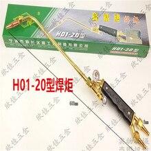 H01-20 khí hàn đuốc