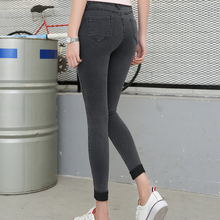 Ankle-Length Pencil Jeans