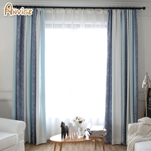 ANVIGE 2 Colors Luxury European Striped Curtains for Living Room Thickness Fabric Window Treatment 1 Panel