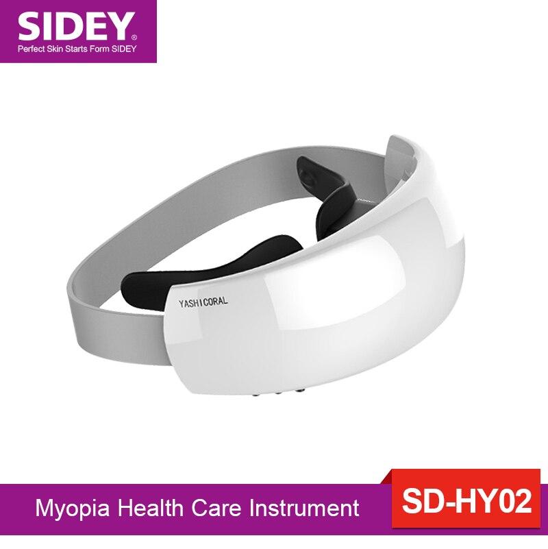 все цены на SIDEY Eyesight Recovery Training Machine/Anti Myopia Eye Training Massager
