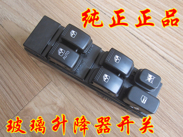 for Hyundai Sonata name Yu left front door window lifter switch main driving lifting total switch button