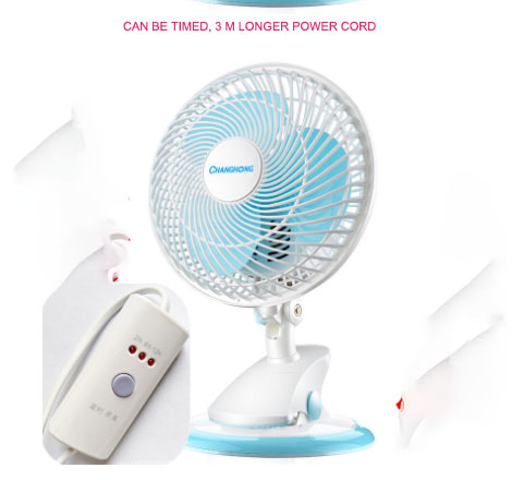 Can Be Timed 3 M Power Line Mini Student Dormitory Bed Quiet Fan Office Bedside Quiet Desk Clamping Fan