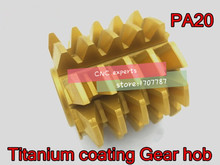 1PCS M0.5/M0.6/M0.8/M1.0/M2.0/M3.0M/M4.0 modulus  PA 20 degrees HSS Titanium coating Gear hob Gear cutting tools Free shipping