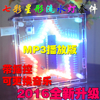 Colorful Music Stars Light Water Kit Production Of Electronic DIY Lantern Festival Music Box Kit Tease