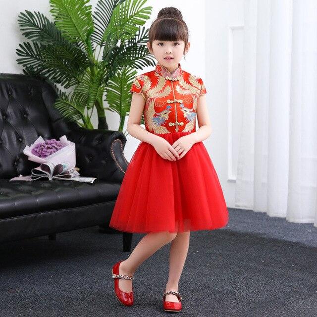 Modern Vintage Flower Girl Dresses