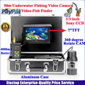 "50m 600TVL Underwater Fishing Fish Finder Video Camera w/ 7"" TFT Screen,360 Degree Rotation Camera ,8GB DVR Video Recording"
