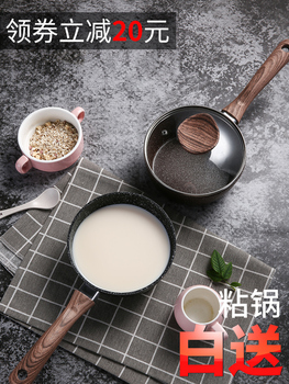 Medical stone wood handle chicken breast baby pot small soup stew instant noodle pot small milk mini sauce pan glass lid
