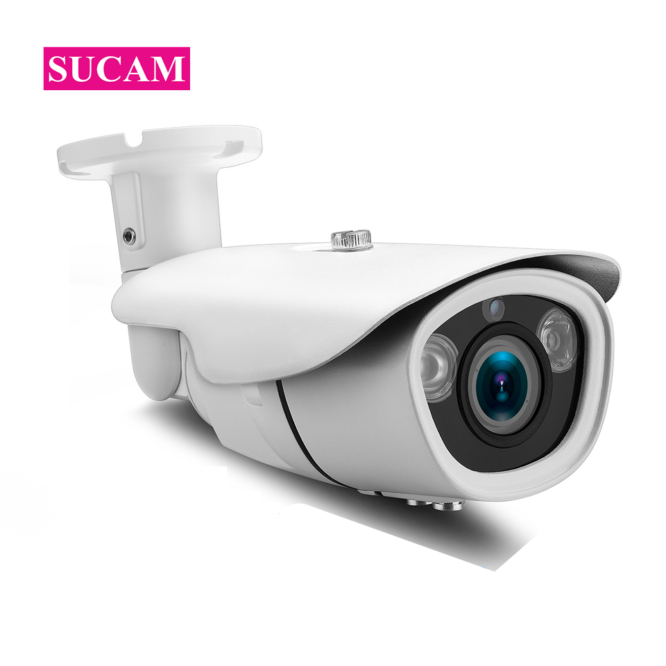 2.8-12mm Motorized Outdoor H.265 Security IP Camera 4xZoom Auto Focus Infrared ONVIF Motion Detection CCTV IR Cameras