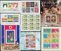 Lot 70pcs  North Korea Kim Jong Il Souvenir Sheetlet Postage Stamps Used With post mark Good Condition, No Repeat Post Stamp