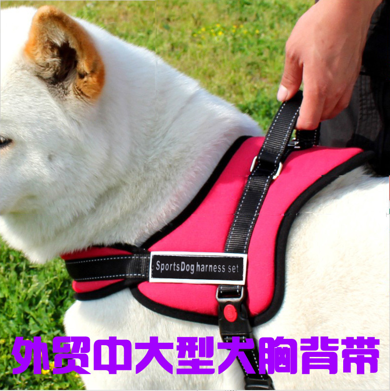 2017 High Quality Pet Large Dog Harness Free Shipping Promotion S/M/L Size Black Red Color Sport Dog harnesses Dog chest straps